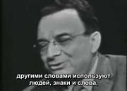 Классики психологии. Эрик Фромм.