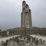 Мемориал депортированным народам Кавказа